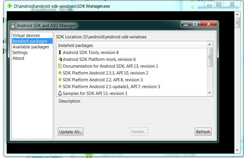 17. Android SDK Manager 3.