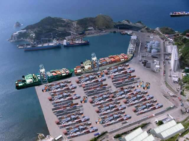 Primera Fase 2008-2011 Bulk Terminal Capacity: 1,500,000 tons Operational performance: 370 tons hours Operational Improvement: 85% Phase I: 2008-2011 USD57 MILLONES Subterminal de Graneles Capacidad