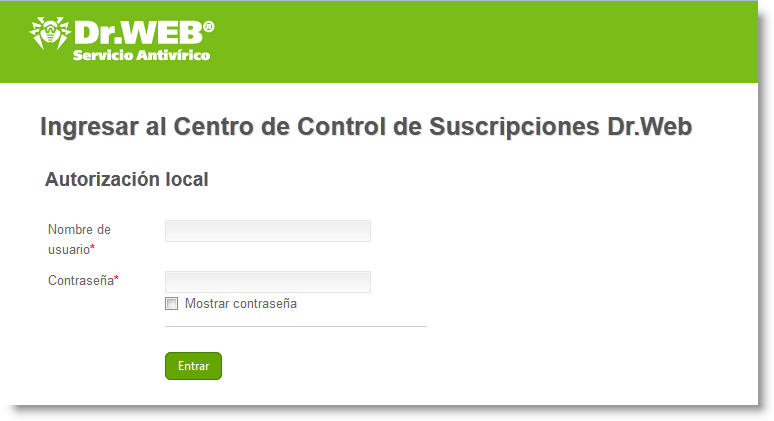 La consola SCC (Subscription Control Center) Qué es la consola SCC? La consola SCC (Subscription Control Center) es una sencilla consola web que permite gestionar las suscripciones de Dr.Web.