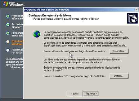 Windows Server 2003).