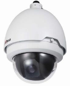 3 MP APTINA HD ( IR ) ( WDR ) ALTA RESOLUCION: 1280 x 960 @ 30 Fps / 0.01 Lux / Lente: 2.8-12 mm /H.264 / Audio / Dual Stream / IR 20 mts / DC12V & PoE / WDR / IP66 MINI DOMO IP ANTIVANDALICO 1.