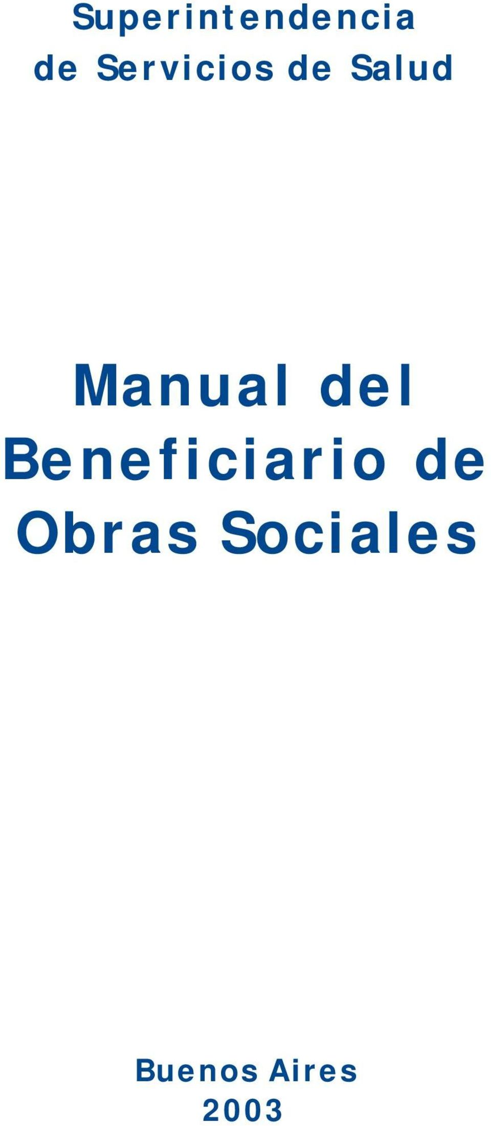 Manual del Beneficiario
