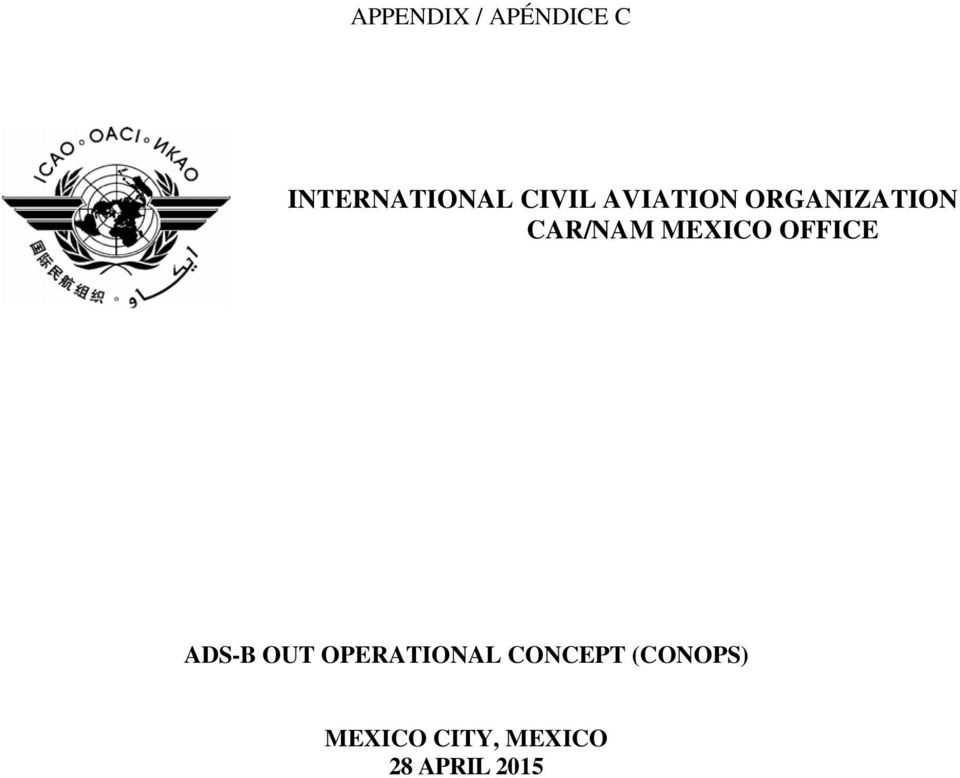 MEXICO OFFICE ADS-B OUT OPERATIONAL