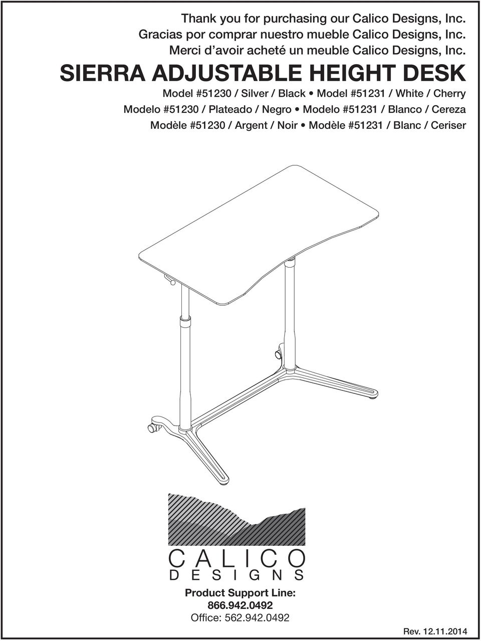 SIERRA ADJUSTABLE HEIGHT DESK Model #530 / Silver / Black Model #53 / White / Cherry Modelo #530 /