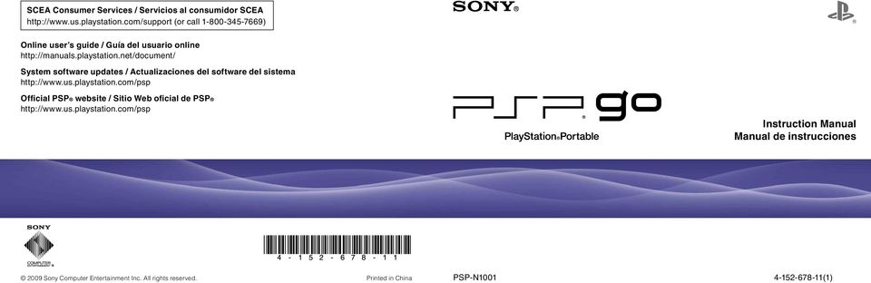 net/document/ System software updates / Actualizaciones del software del sistema http://www.us.playstation.