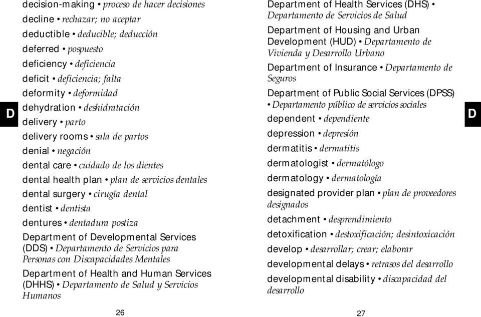 dentist dentista dentures dentadura postiza Department of Developmental Services (DDS) Departamento de Servicios para Personas con Discapacidades Mentales Department of Health and Human Services