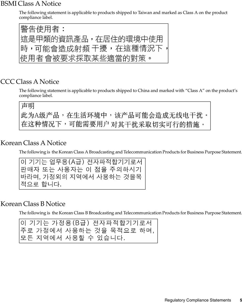 Korean Class A Notice The following is the Korean Class A Broadcasting and Telecommunication Products for Business Purpose Statement.