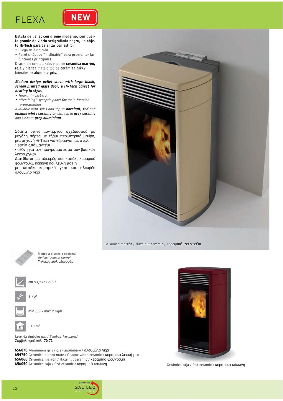 aluminio gris. Modern design pellet stove with large black, screen printed glass door, a Hi-Tech object for heating in style.