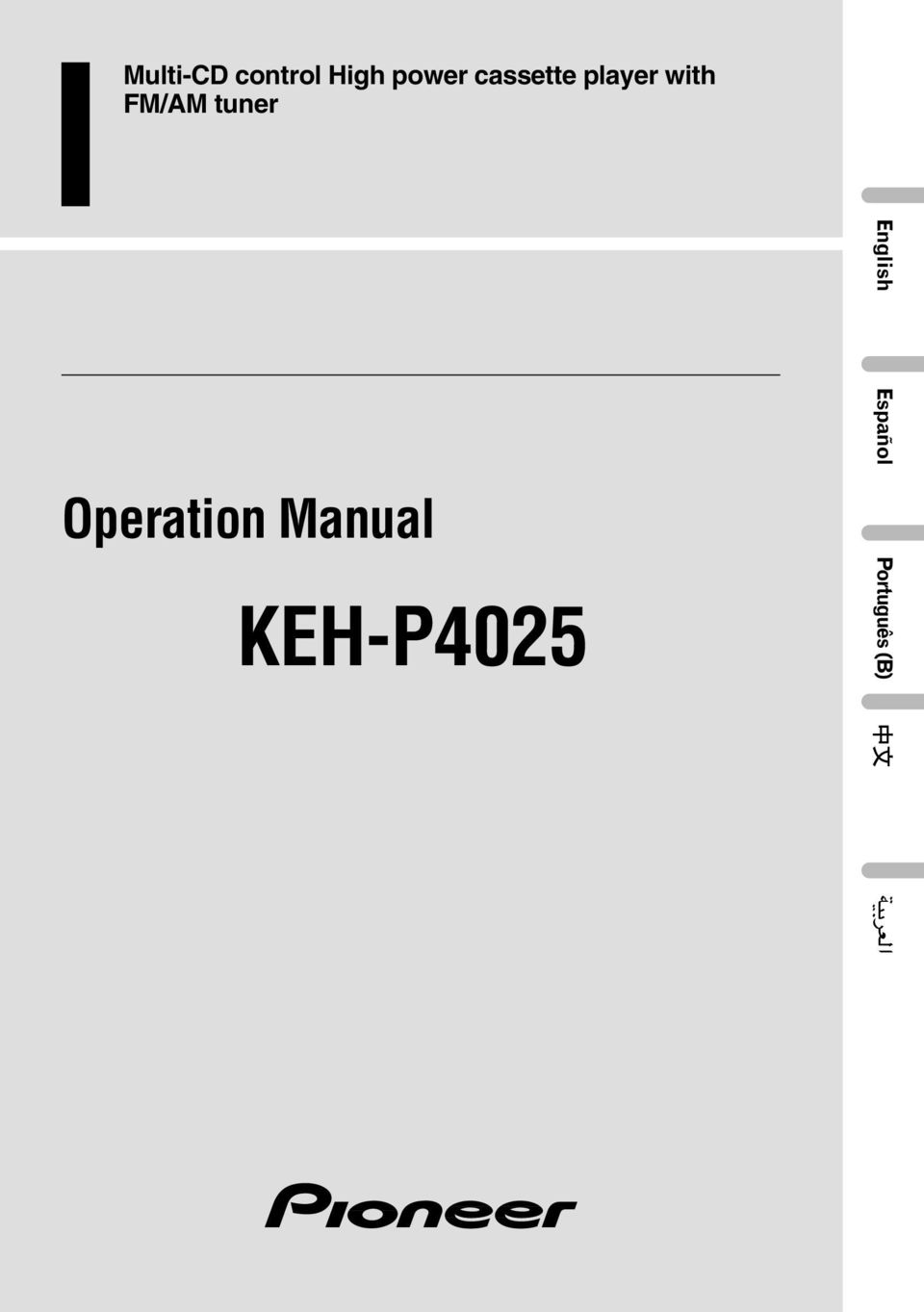tuner Operation Manual
