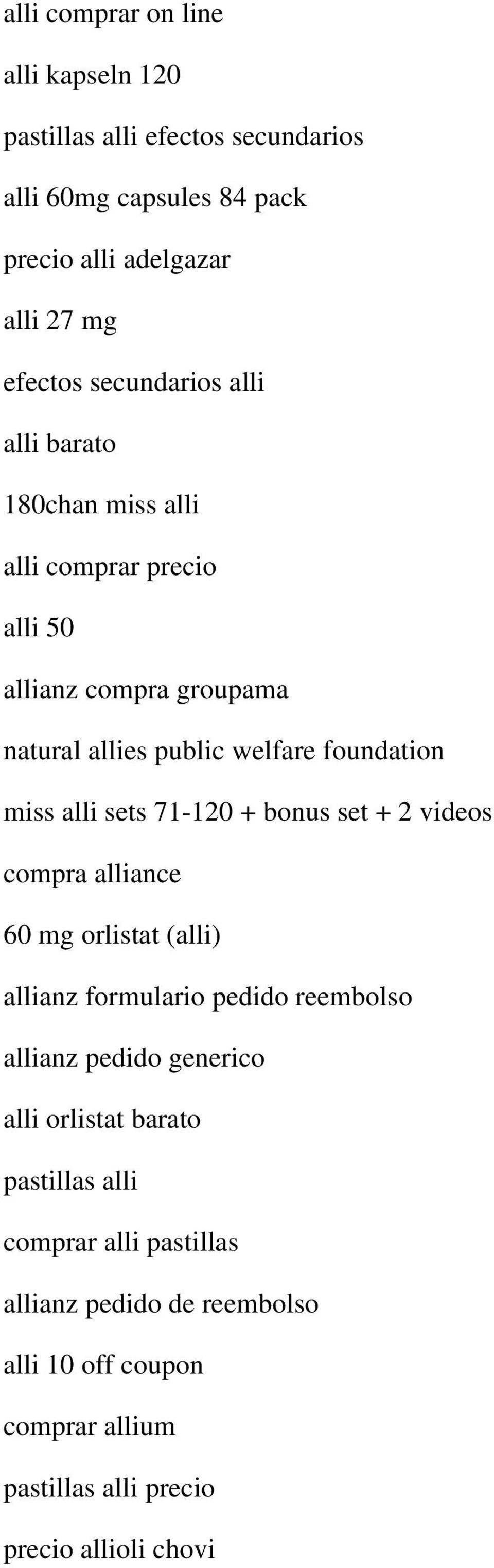 alli sets 71-120 + bonus set + 2 videos compra alliance 60 mg orlistat (alli) allianz formulario pedido reembolso allianz pedido generico alli