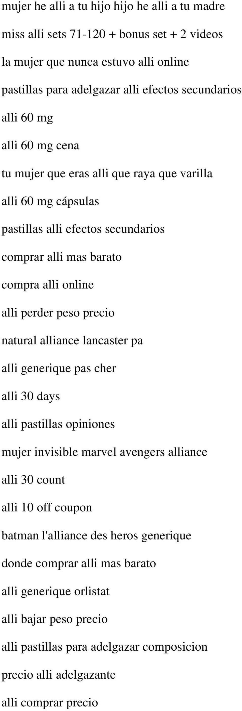 peso precio natural alliance lancaster pa alli generique pas cher alli 30 days alli pastillas opiniones mujer invisible marvel avengers alliance alli 30 count alli 10 off coupon batman