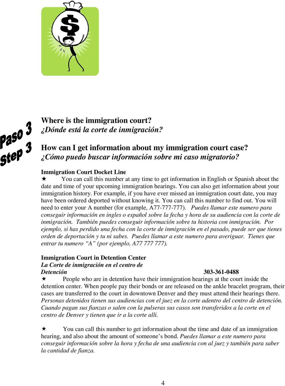 You can also get information about your immigration history. For example, if you have ever missed an immigration court date, you may have been ordered deported without knowing it.