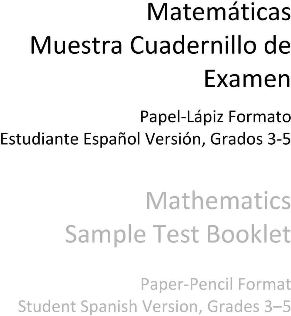 Versión, Grados 3-5 Mathematics Sample Test