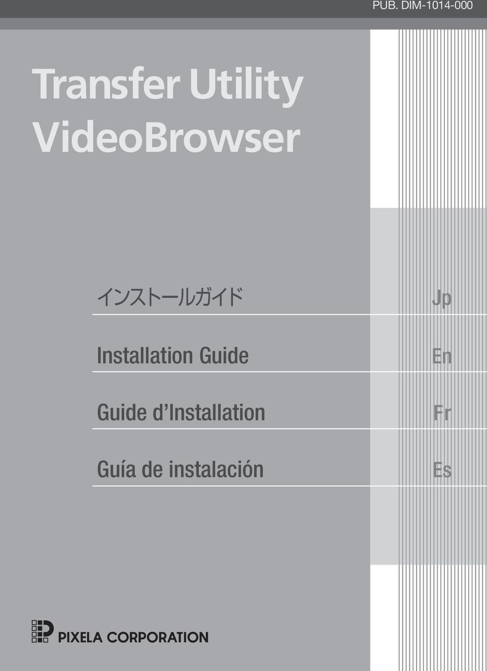 Installation Guide Guide d