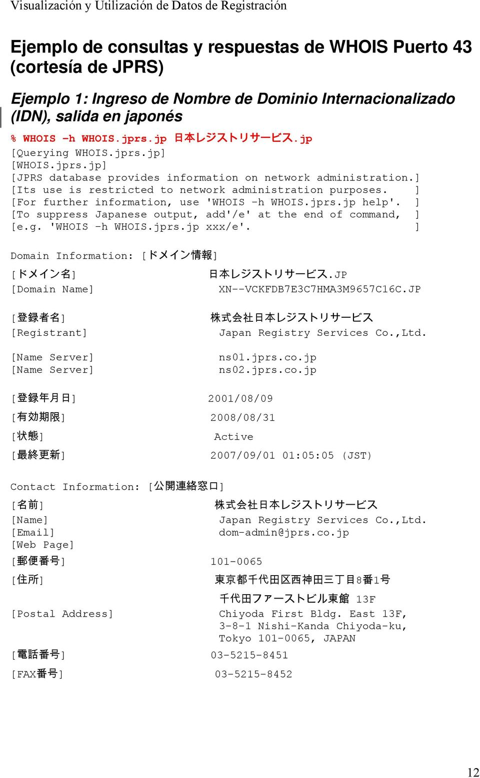 ] [For further information, use 'WHOIS -h WHOIS.jprs.jp help'. ] [To suppress Japanese output, add'/e' at the end of command, ] [e.g. 'WHOIS -h WHOIS.jprs.jp xxx/e'.
