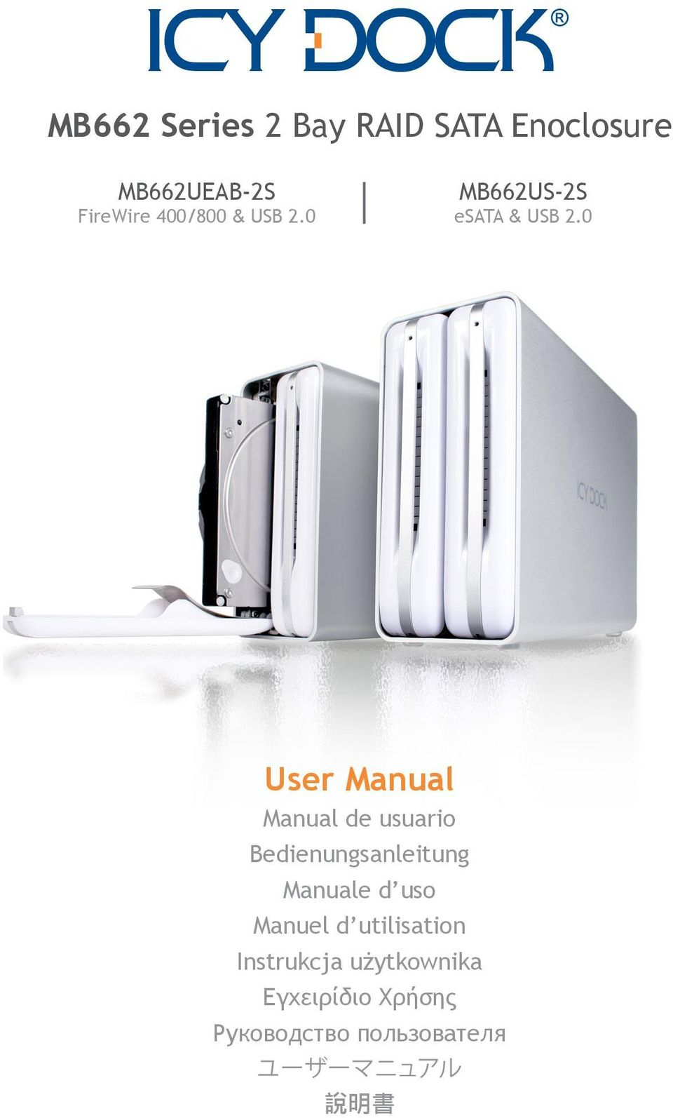 0 User Manual Manual de usuario Bedienungsanleitung Manuale d uso