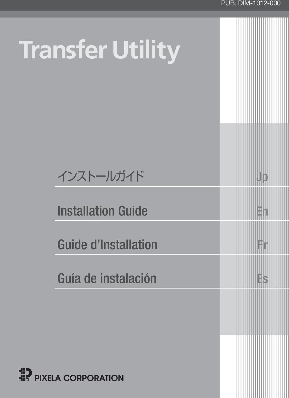 Guide d Installation Guía