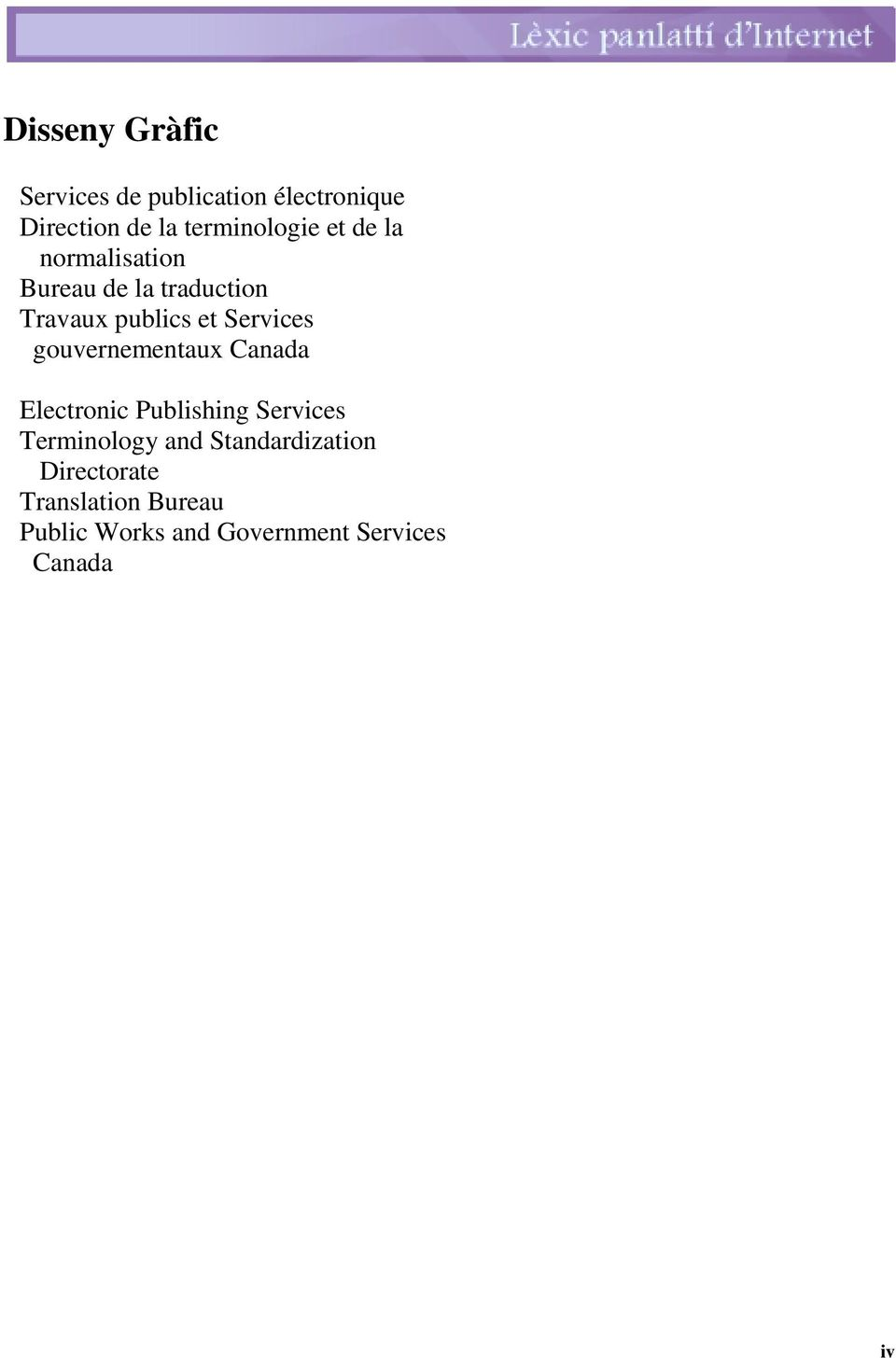 Services gouvernementaux Canada Electronic Publishing Services Terminology and
