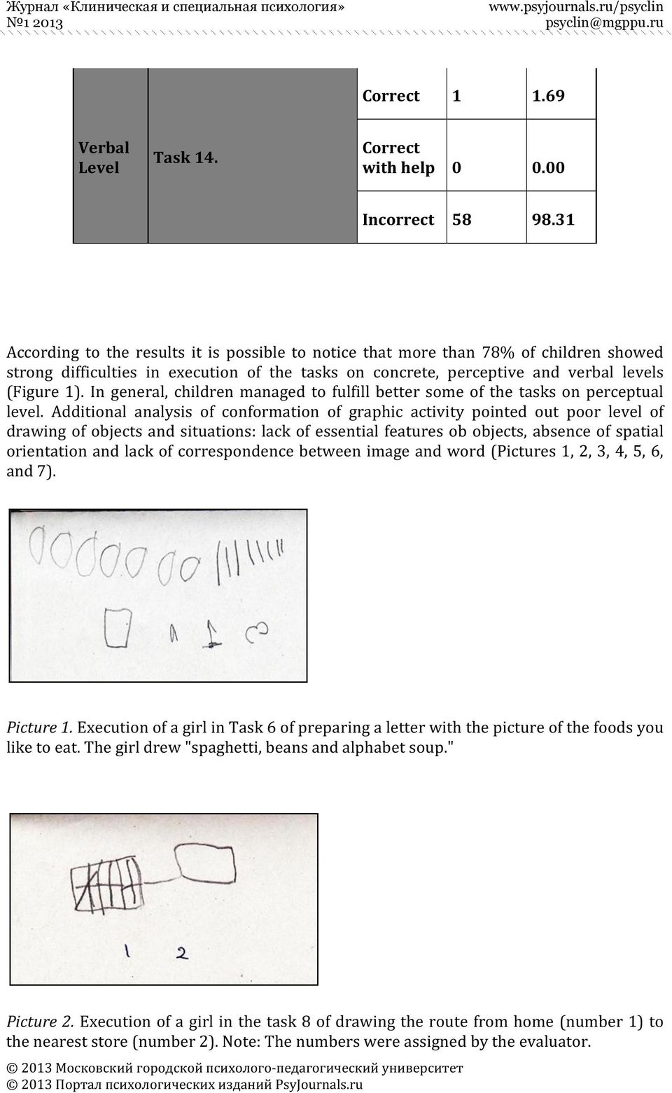In general, children managed to fulfill better some of the tasks on perceptual level.