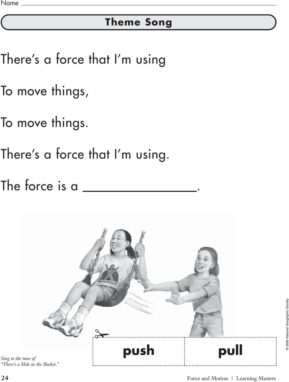 The force is a.